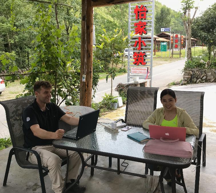 China bamboo trip